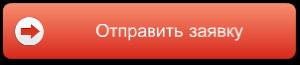 send_message