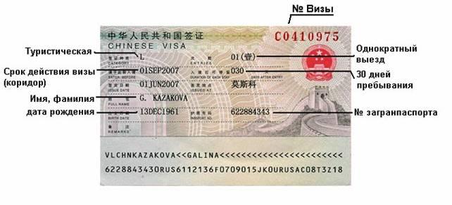 visa_clip_image002(1)