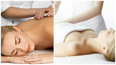 лечеб масаж