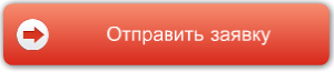 send_message-300x65